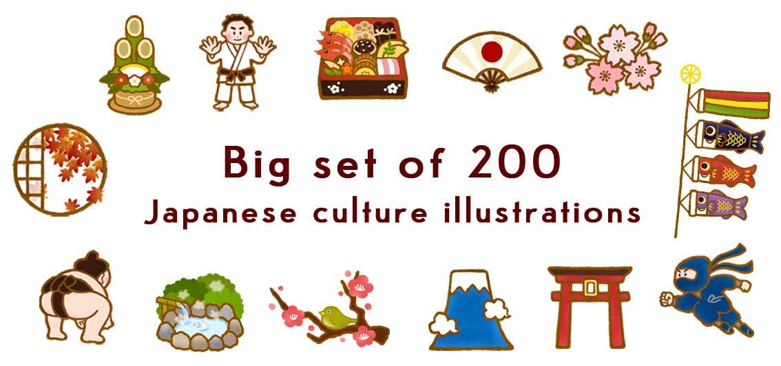 相撲と忍者などの日本文化が描かれたイラスト