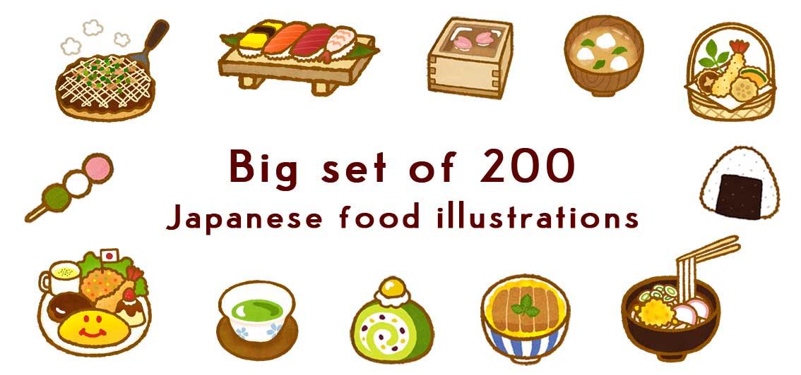 寿司と天ぷらなどの日本の食べ物が描かれたイラスト
