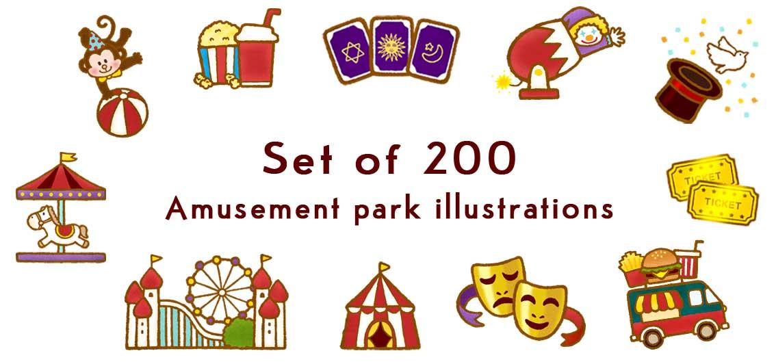 楽しい遊園地とサーカスが描かれたイラスト