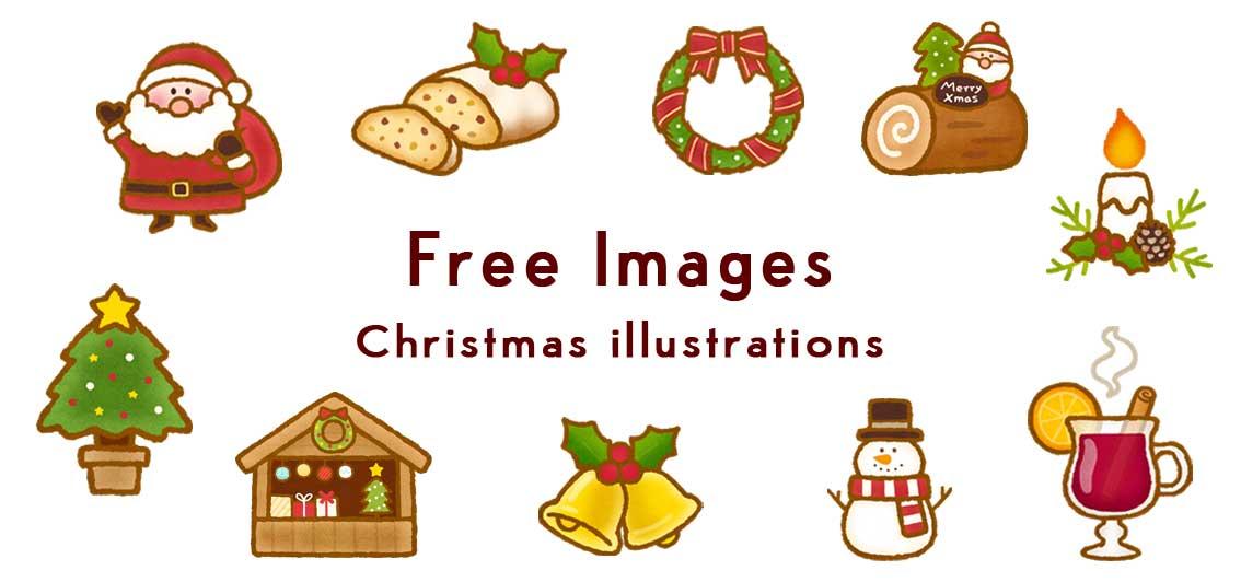 シュトレンや雪だるまやサンタクロースなどのクリスマスの可愛い無料素材のイラスト